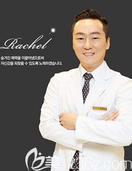 韩国蕾切尔Rachel整形医院院长柳承来医生