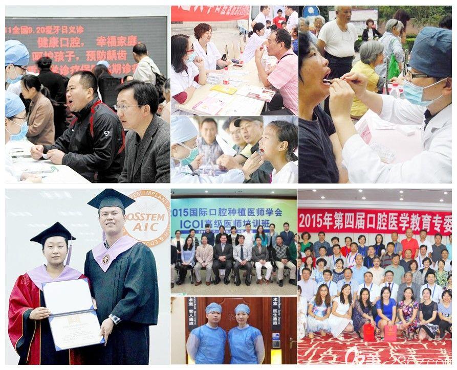 深圳拜尔学术会议及公益活动