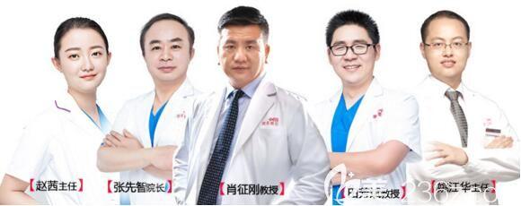 长沙雅美医疗美容医院整形外科医疗大咖团队