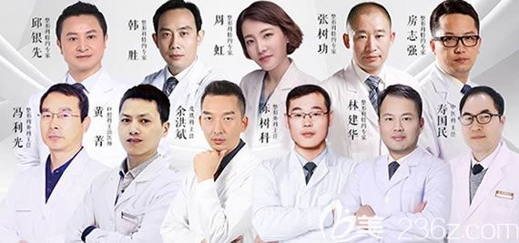 绍兴金柯桥医院整形医生团队