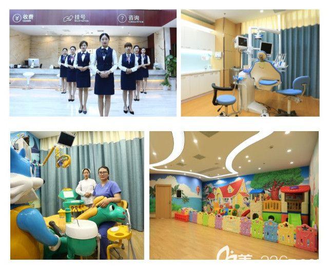 上海中博口腔治疗室环境