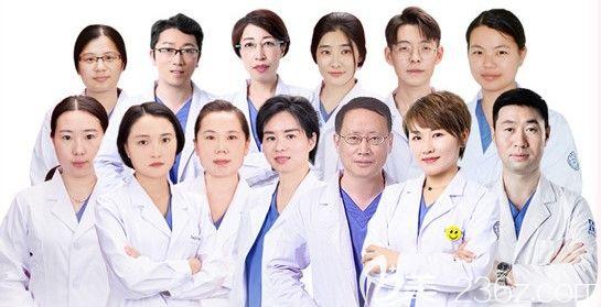 上海中博口腔门诊部医生团队