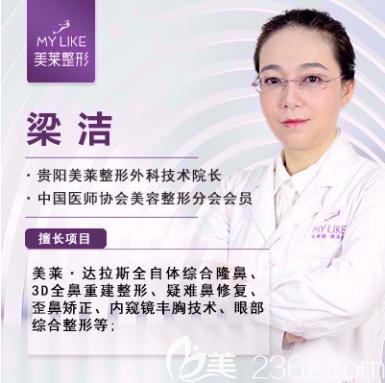 贵州哪个医生丰胸技术比较好
