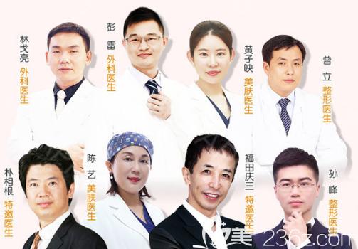 广州积美整形医院医生团队