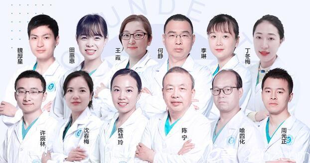 南京博韵口腔部分医生图