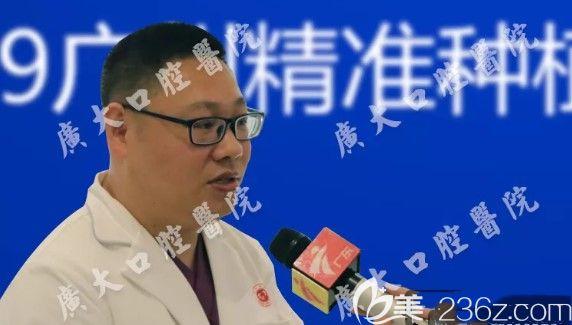 广州广大口腔刘院长接受了专访