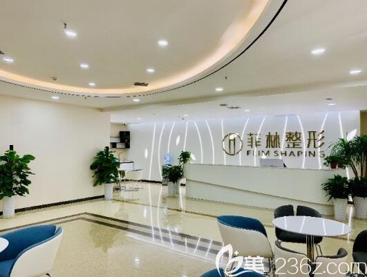 郑州菲林是具有正规资质的医疗美容门诊部