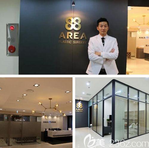 韩国Area88整形外科