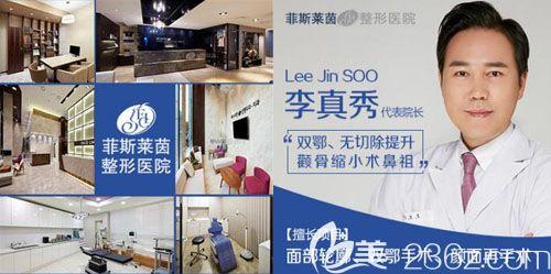 韩国faceline整形外科医院环境与李真秀院长