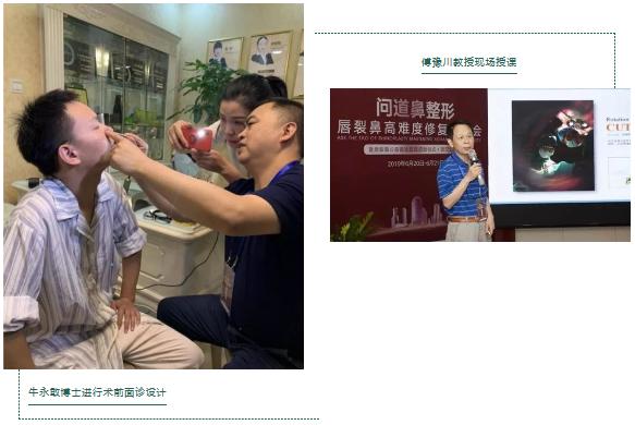 牛永敢博士和傅豫川教授现场教学