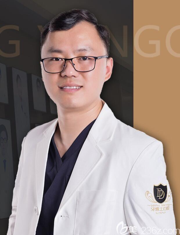 苏州牙博士口腔品牌连锁观前机构院长郑永超