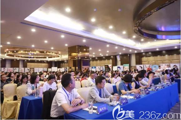 贵州2019年学术交流会暨头届眼整形美容峰会