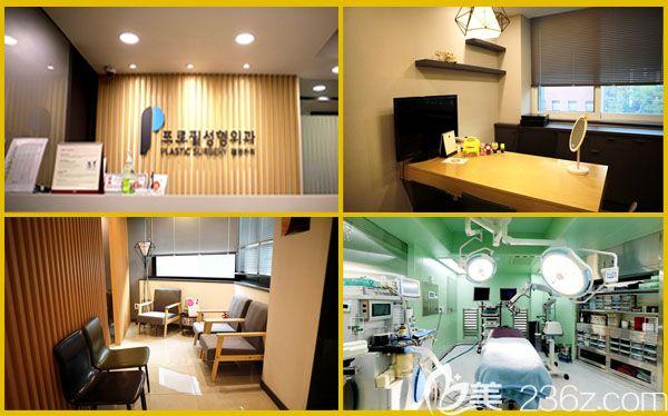 韩国profile普罗菲耳医院环境