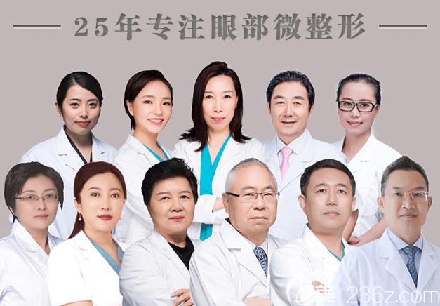 北京紫洁医师团