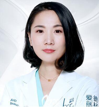 大连爱德丽格医疗美容王香平医生