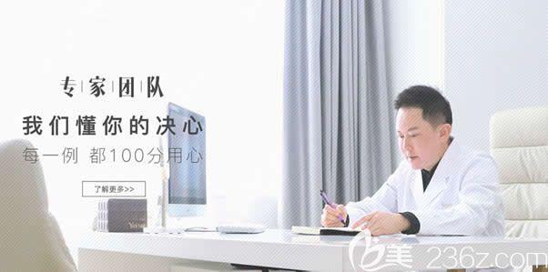 武汉瘦脸针价格_台州艺星医疗美容医院口碑怎么样_案例_医生_优惠价格-美佳网