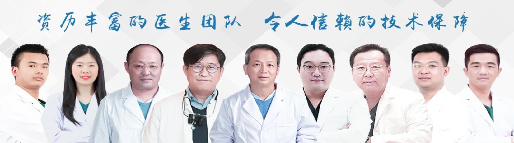上海雅圣口腔医生团队介绍