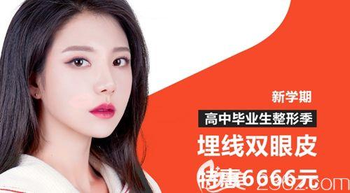 单眼皮不好看想在韩国原辰做埋线双眼皮手术7000元够不够?