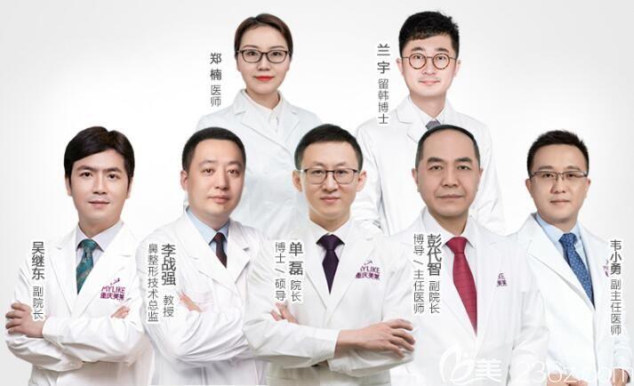 重庆美莱哪个医生隆胸好