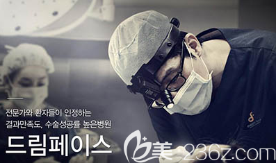 韩国Dream Face整形外科李京秀院长手术中