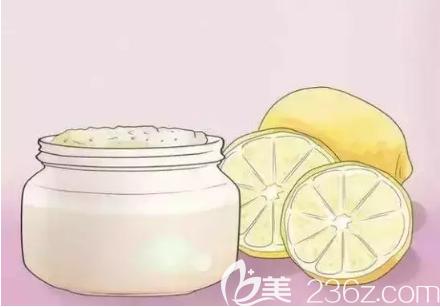 柠檬磨皮膏
