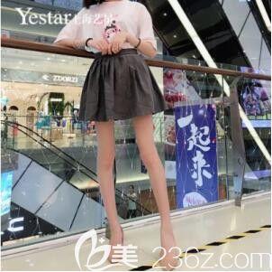 上海艺星傅金萍大腿吸脂真人案例术后45天