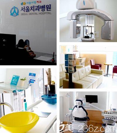 韩国人爱首尔牙科医院