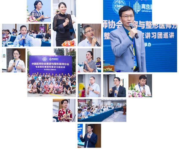 深圳青逸植发医院举办的植发学术会议现场