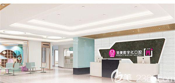 广州增城致美口腔医院