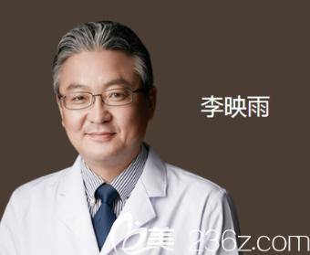 深圳阳光整形医院隆胸医生李映雨院长