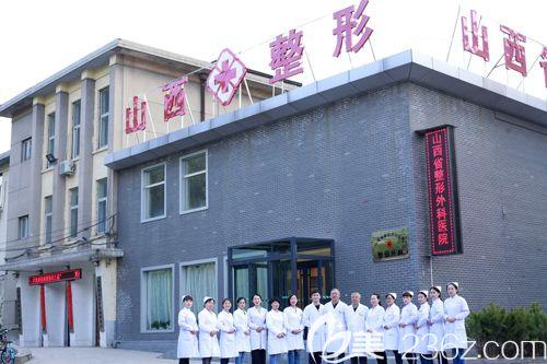 山西省整形外科医院环境
