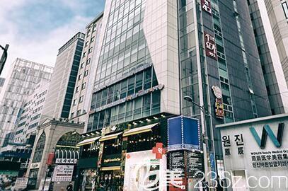 韩国原辰整形外科医院简介