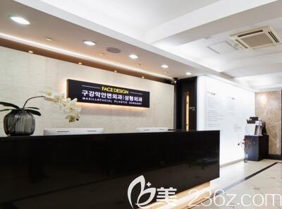 韩国创造美整形医院环境介绍