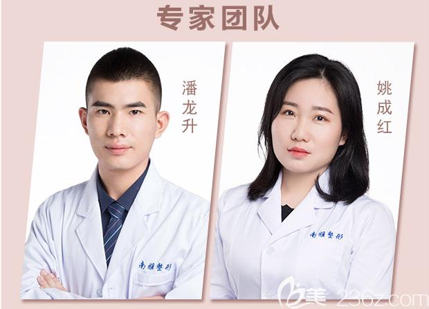 深圳南雅医学美容整形医院医生团队