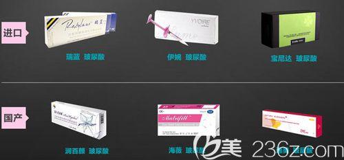 在太原时光了解到常见的玻尿酸品牌