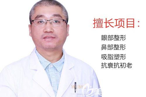福州美贝尔赵栋材医生