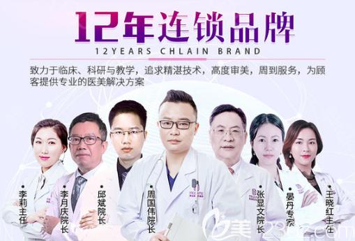 深圳美加美整形医院医生团队