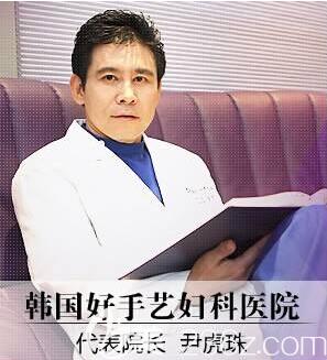 韩国好手艺尹虎珠医生