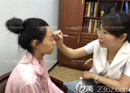 南京华美美容医院娄霞 术前照片1