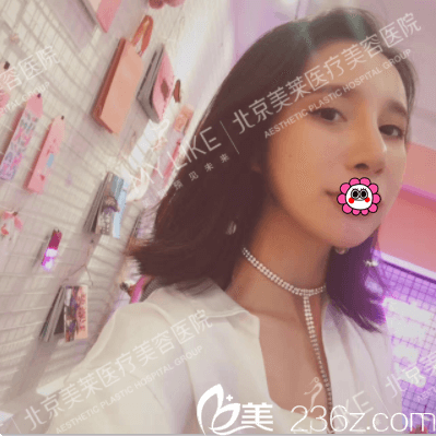 我在北京美莱做第五代热玛吉美肤第20天效果