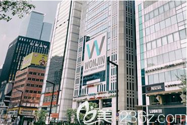 韩国原辰整形外科大楼