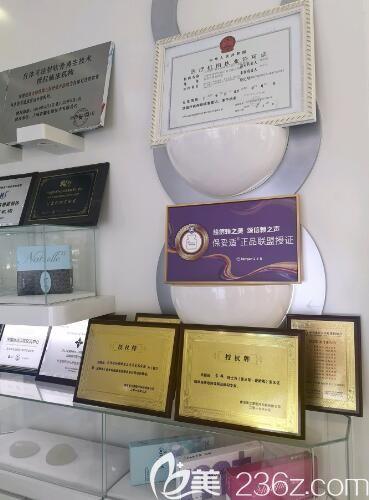 天津联合丽格荣誉