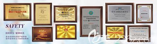 杭州维多利亚荣誉资质