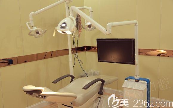 植得口腔诊疗室