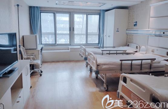 北京煤医医疗美容医院住院室
