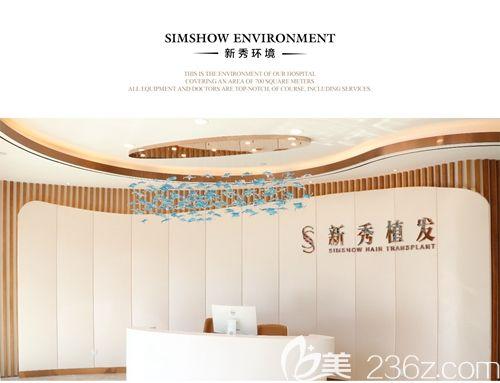 南京新秀植发干净舒适的环境