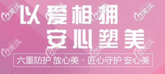 北京这家医疗美容医院傲诺拉闪耀假体隆胸优惠中!价格59800元起