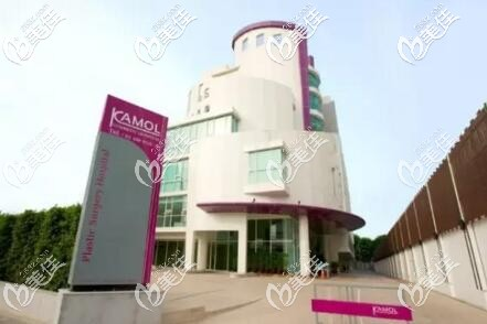 泰国KAMOL咖蒙整形医院好不好?