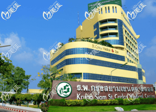 泰国圣卡洛医院大楼
