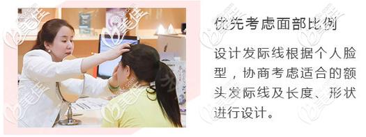 济南韩氏植发科打造个性化塑美方案